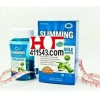 Quality Capsules and Tablets Pure Herbal Medicine Quality Slimming Plus Capsule for sale