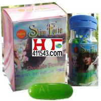 China Capsules and Tablets Slim Forte Double Power Slimming Capsule on sale