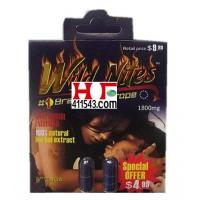 Buy cheap Capsules Wild Nites Sex Pills for Men Enhancement (LJY-252) from wholesalers