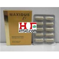 Buy cheap Capsules Maxidus Herbal Sex Pills Male Enhancer from wholesalers