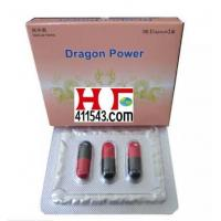 Buy cheap Capsules Dragon Power Male Enhancement Sex Pills from wholesalers