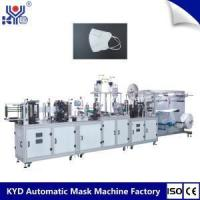 Disposable surgical dust mask making machine