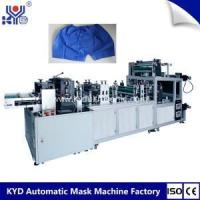 Quality Auto Nonwoven Examination Pants Making Machine for sale