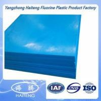Quality High Density PE Sheet with Blue Color for sale