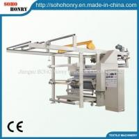 Quality TEXTILE MACHINERY AND PARTS Embossing machine for sale