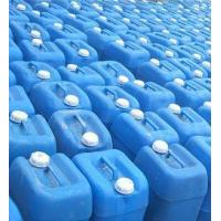 Quality Phosphoric Acid(PA) for sale