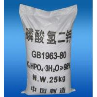 Quality Dipotassium Hydrogen Phosphate(DKP) for sale