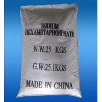 Quality Sodium HexametaPhosphate(SHMP) for sale