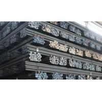 China AISI 1020 Carbon Steel Bar on sale