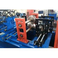 Quality Sigema Purlin Roll Forming Machine for sale