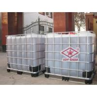 Buy cheap Microemulsion(ME) from wholesalers