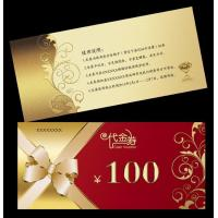 Advertising material Cash coupon for sale