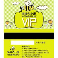Advertising material VIP for sale