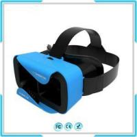 Quality 3D VR Glass Place of Origin:Shanghai, China (Mainland) for sale