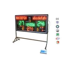 Buy cheap Top selling basketball score board with shot clock for basketball competition from wholesalers
