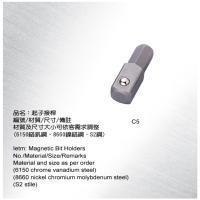 China Magnetic Bit Holders on sale