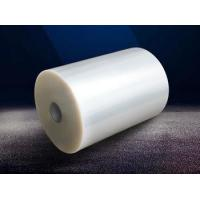 Buy cheap High Quality Transparent PE Stretch Film from wholesalers