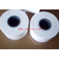 Buy cheap PTFE Skived Film (SDDQ-M2) from wholesalers