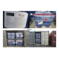 Quality Specialty chemicals DMF for sale