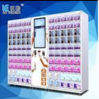 Buy cheap LV-32G-50 Big And Small Size Products Vending Machine from wholesalers