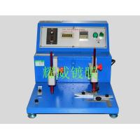 Quality U disk Product name: A20-339 wear testing machine for sale
