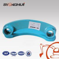 Connecting Rod Name: Shanhe 50 Connecting Rod