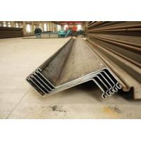China cold rolled Z profiled steel sheet pile for sale