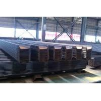 China cold rolled U profiled steel sheet pile on sale