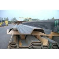 China cold rolled Trench profiled steel sheet pile for sale