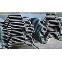 cold rolled Omega profiled steel sheet pile for sale