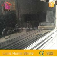 Buy cheap Slabs and Tiles Factory Supply Star Galaxy Granite Balls and Bench from wholesalers