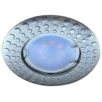 Quality Recessed Fixed Ceiling Downlight-792 for sale