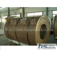 China Aluminum alloy pipe insulation roll on sale