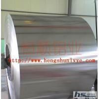 Quality Special alloy aluminum coil pipe insulation for sale