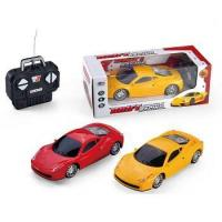 Quality Toys TOY-AH023544-YW for sale