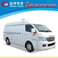 Quality Foton G7 1ton small refrigerator freezer truck for sale