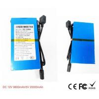 China rechargeable lithium battery pack for LED light 9800mah 5V 20000mah on sale