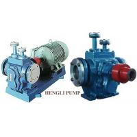 Quality RCB Jacketed Gear Pump for sale