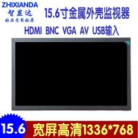 Quality Metal LCD Monitor 15 inch LCD TV for sale