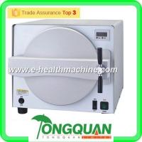Quality Economical Dental Autoclave Sterilizer for clinic with Cheap price MSLPSH03 for sale