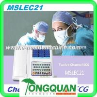 Quality Widely used cheapest medical twelve channel ECG machine price for sale MSLEC21J for sale