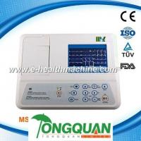 China 3 Channel Portable Ecg Machine/Cheap price of Ecg machine MSLEC17H on sale