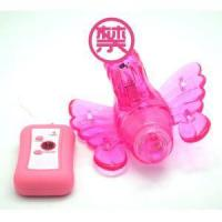 Quality Wireless Remote Wearable Butterfly Vibrator Sex Toy for Women for sale