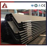 China Sheet Pile Steel section and profile which is cold-formed steel sections on sale
