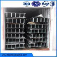 Buy cheap Galvanised Flat Bar For House Beam Lintel from wholesalers
