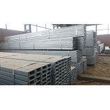 Buy cheap Hot Rolled Carbon Channel Steel from wholesalers