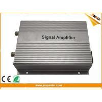 China Cell Phone 2W gsm Repeater 900mhz signal booster celular Amplifier 3000sqm for sale