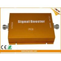 Cellular Repeater 1900mhz PCS amplifier mobile booster for sale