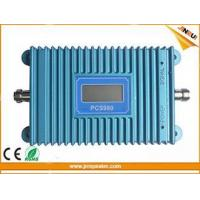 LCD display Mobile signal amplifier PCS 1900mhz repeater for sale