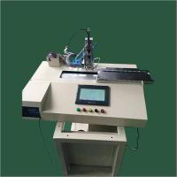 China Semi-Automatic Soldering Machine on sale